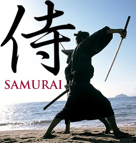 Two samurai with title copy