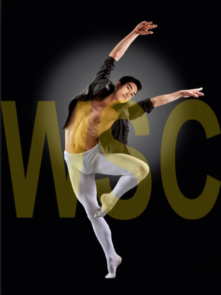 Le Jong Hui, ballet dancer